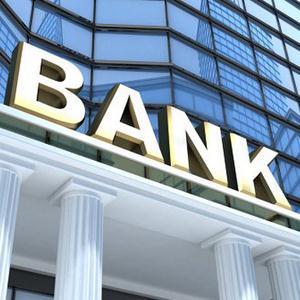 Банки Бытоши