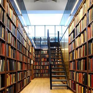 Библиотеки Бытоши