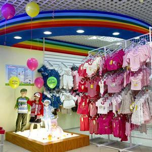 Детские магазины Бытоши