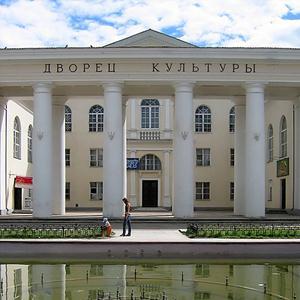 Дворцы и дома культуры Бытоши