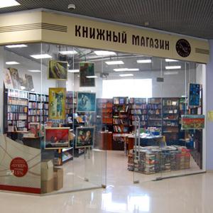 Книжные магазины Бытоши