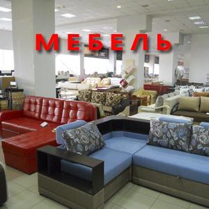 Магазины мебели Бытоши