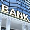 Банки в Бытоши
