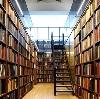 Библиотеки в Бытоши
