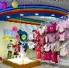 Детские магазины в Бытоши