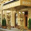 Гостиницы в Бытоши