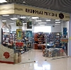 Книжные магазины в Бытоши