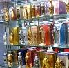 Парфюмерные магазины в Бытоши