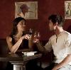 Рестораны, кафе, бары в Бытоши