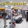 Спортивные магазины в Бытоши