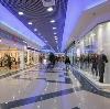 Торговые центры в Бытоши