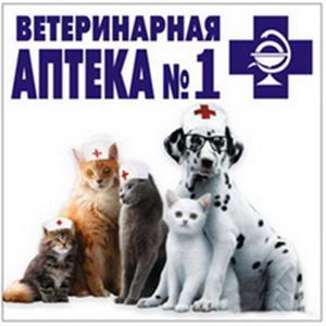 Ветеринарные аптеки Бытоши